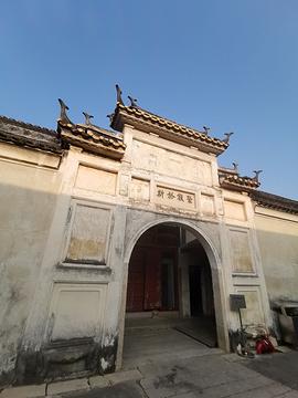 鹤湖新居(龙岗客家民俗博物馆)
