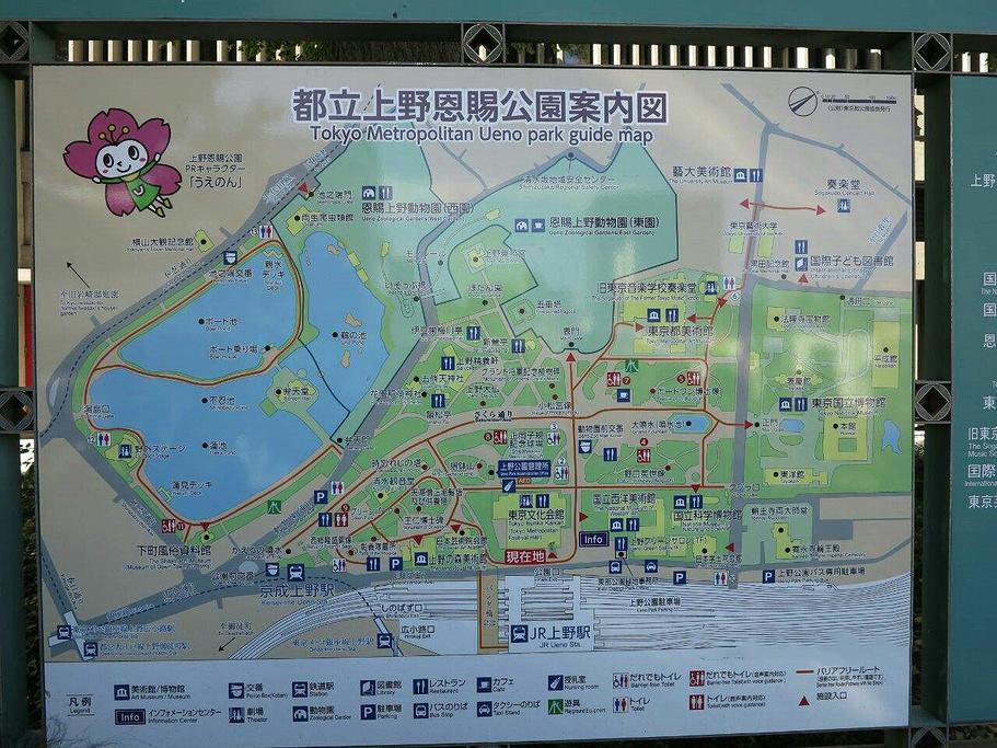 上野动物园旅游导图