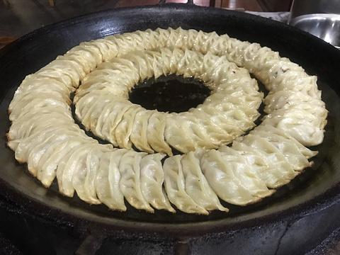 路记老三锅饺