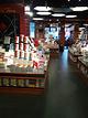 西西弗书店(北城天街店)