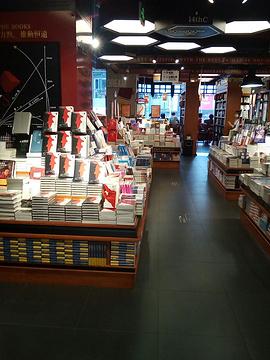 西西弗书店(北城天街店)的图片
