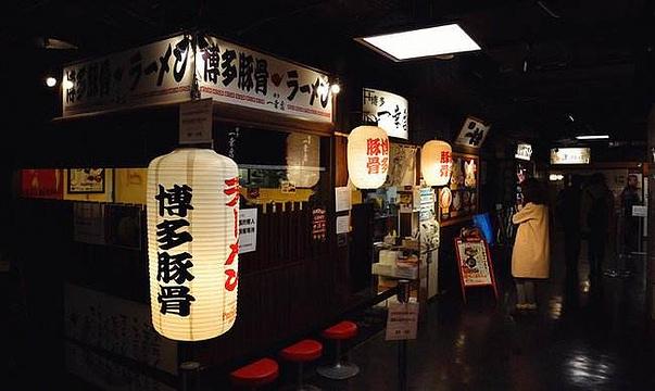 京都拉面小路旅游景点图片