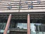 八女投江纪念馆