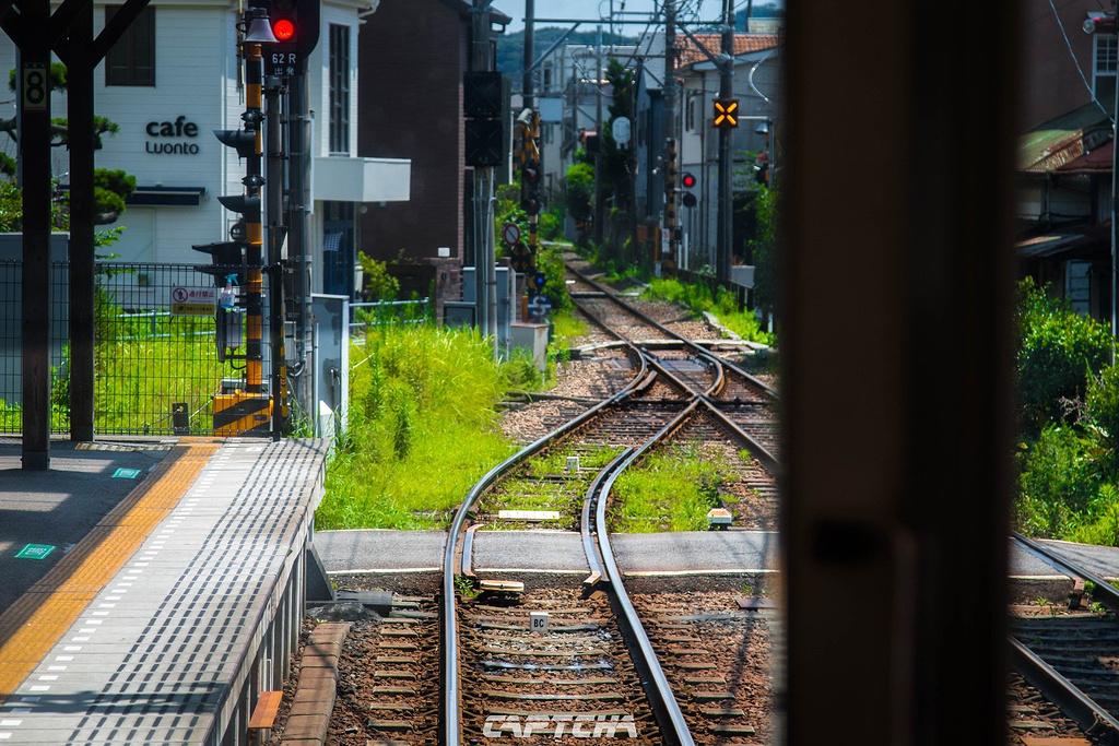 镰仓高校站