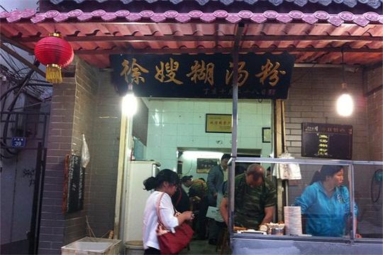 徐嫂糊汤粉旅游景点图片
