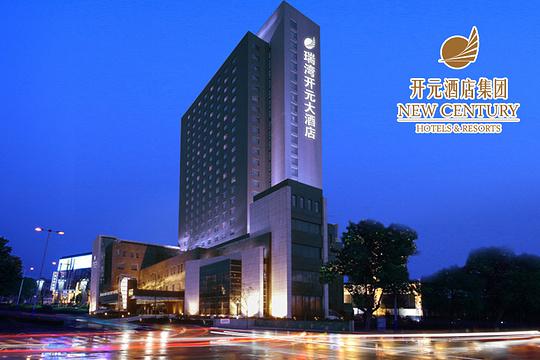 瑞湾开元酒店琪乐咖啡厅旅游景点图片