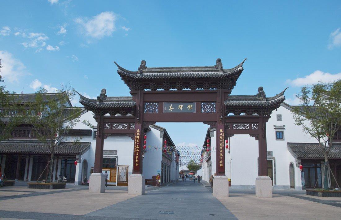 运河之城扬州深度2日游