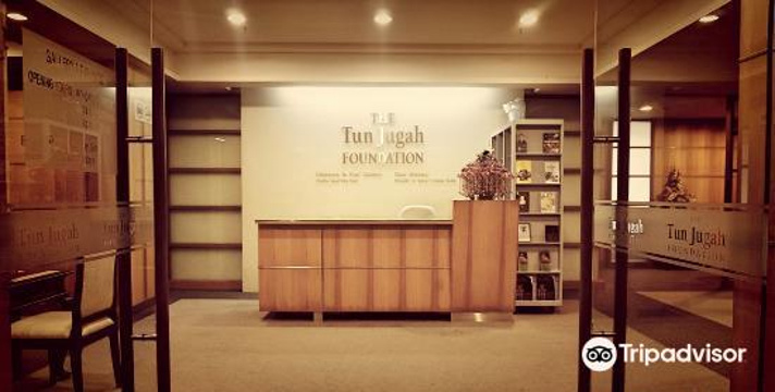 The Tun Jugah Foundation旅游景点图片