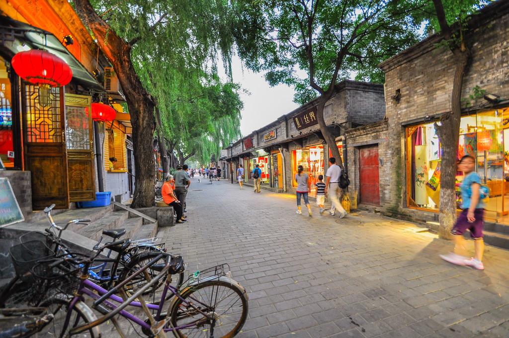 北京穷游4日线路