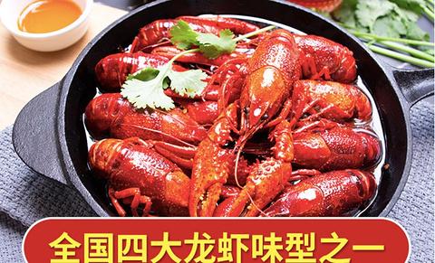 豪虾传龙虾馆(春熙路太古里总店)