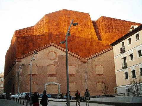 卡伊莎文化中心旅游景点图片