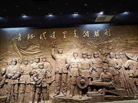 六盘山红军长征纪念馆