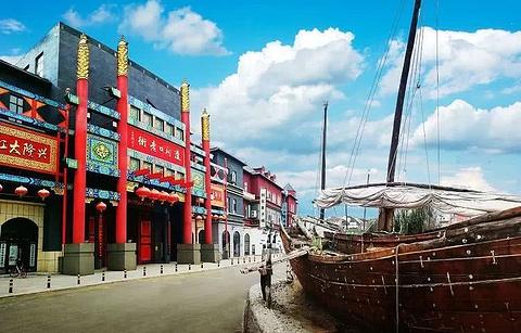 盘锦老街的图片