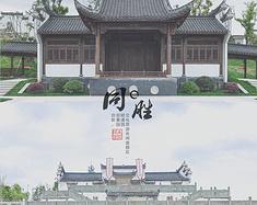 江西•抚州|煲都画乡,康养黎川|旅游攻略