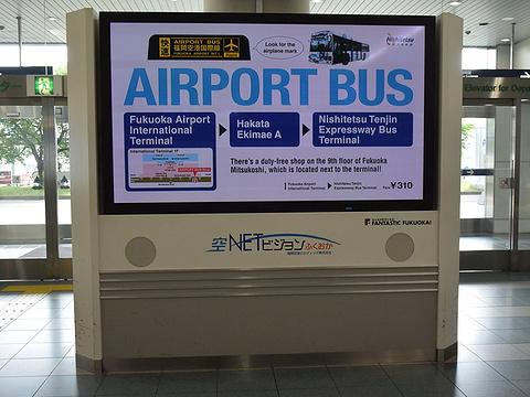 福冈机场旅游景点图片
