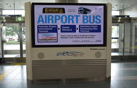 福冈机场的图片