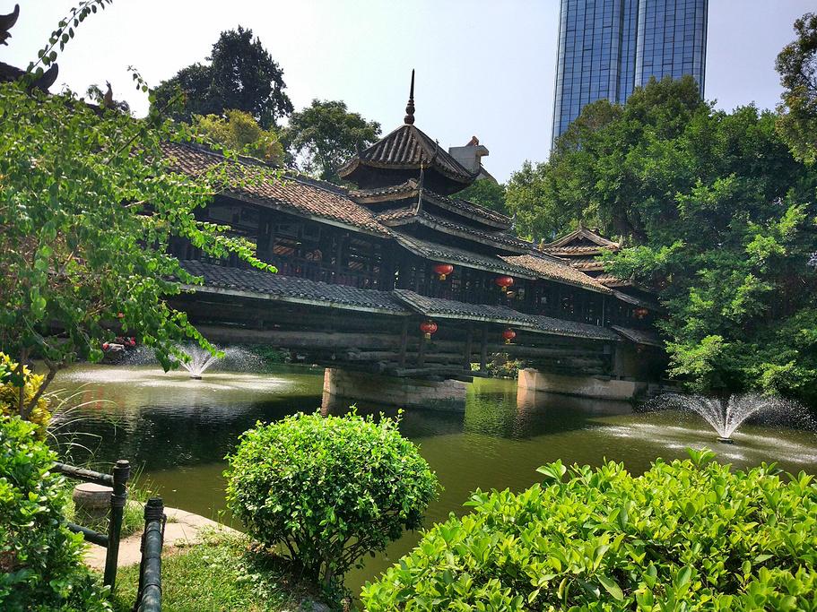 民族文物苑