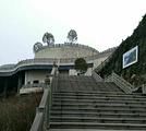 龙缸国家地质公园博物馆