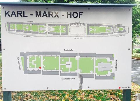 马克思大院的图片