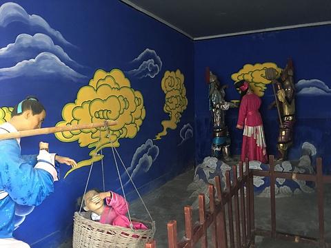 牛郎织女家旅游景点图片