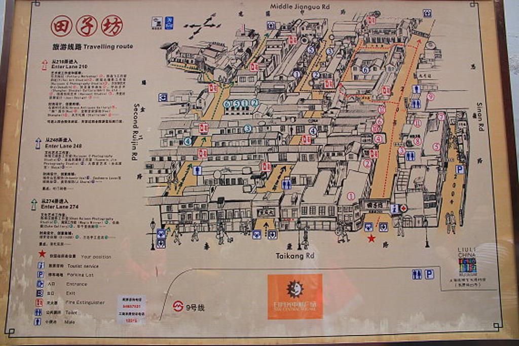 田子坊旅游导图