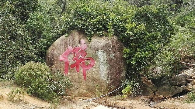 西来古刹旅游景点图片
