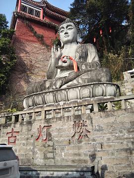 弥陀禅院的图片