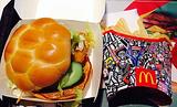 麦当劳(香山店)