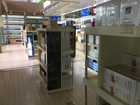 哈尔滨机场(免税店)