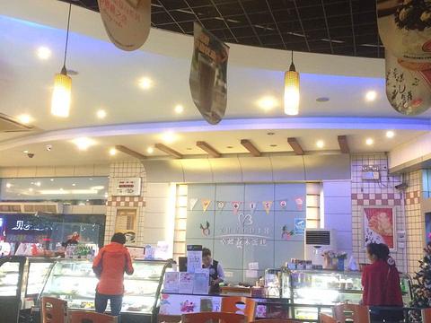卓蝶艺术蛋糕烘焙坊旅游景点图片