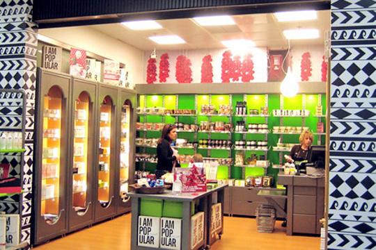 玛斯提哈乳香店旅游景点图片