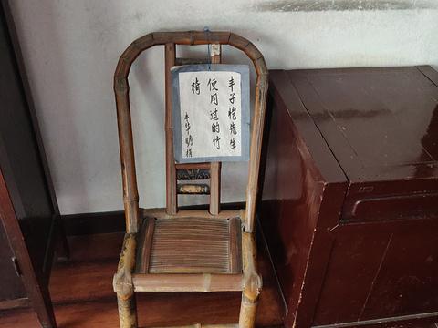 丰子恺纪念馆旅游景点图片