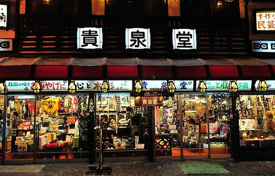 贵泉堂旅游景点图片