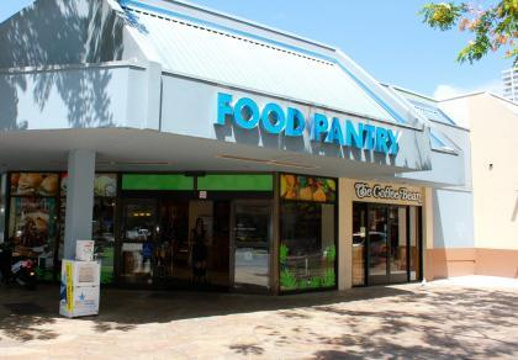 Food Pantry食品商店旅游景点图片
