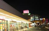 Aeon Jusco Narita商城