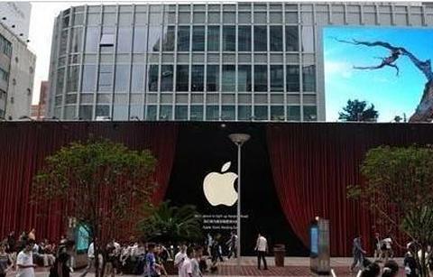 Apple(铜锣湾希慎广场)的图片