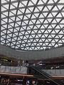 鲁能城购物中心