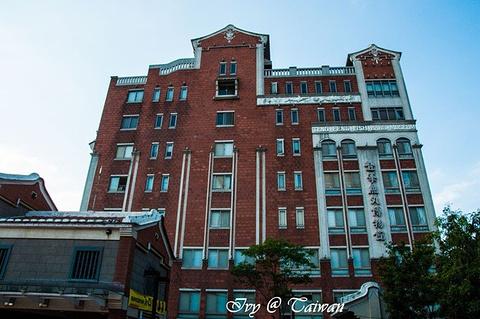 登峰鱼丸博物馆