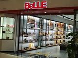 BeLLE(百联奥特莱斯店)