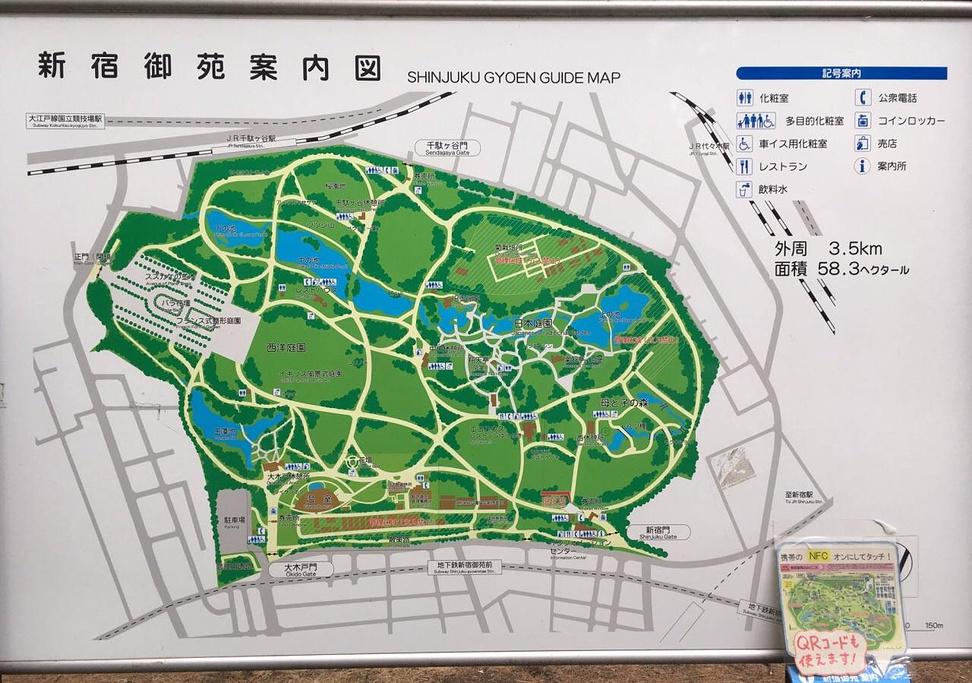 新宿御苑旅游导图