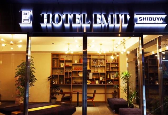 爱米特涩谷酒店