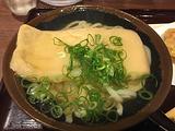 大甲锅神庭园日式涮涮锅