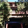国民党中央警卫署旧址