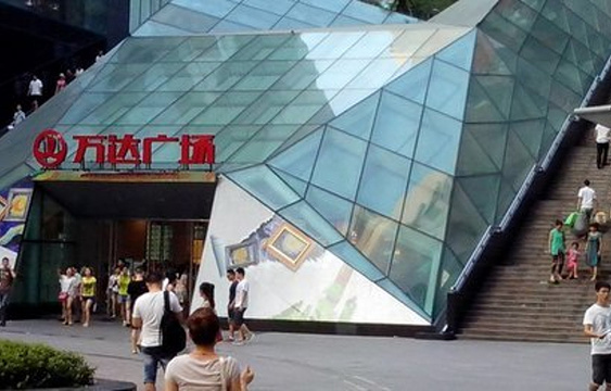 万达广场(南坪店)旅游景点图片