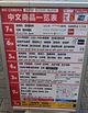 必客(JR京都店)