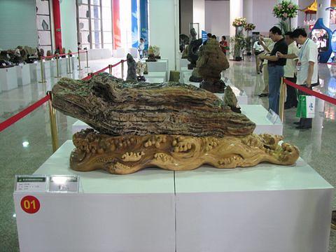 漳平奇石文化城的图片