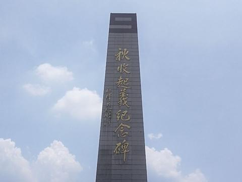 萍乡市秋收起义广场旅游景点图片
