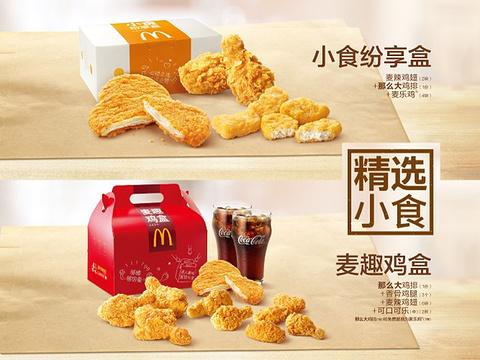 麦当劳(大沽南路店)