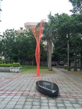 台中科技大学