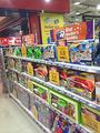 KK Toys Sdn Bhd